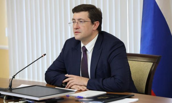 Глеб Никитин Рассказал об объемах инвестиций, вложенных в экономику региона