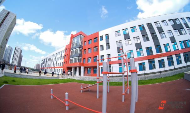 В рамках программы построят школы и детские сады