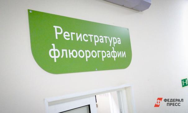 Детские больницы Нижегородской области оснастят новейшим оборудованием