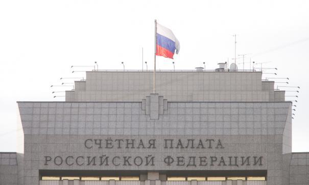 Эксперты составили рейтинг открытости госорганов России