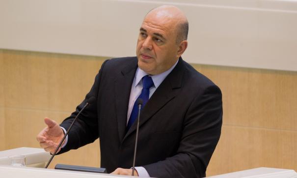 Мишустин выступил перед Госдумой с отчетом о работе правительства