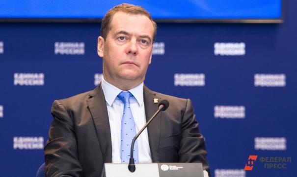 Медведев поручил ЕР законодательно обеспечить поправки в Конституцию