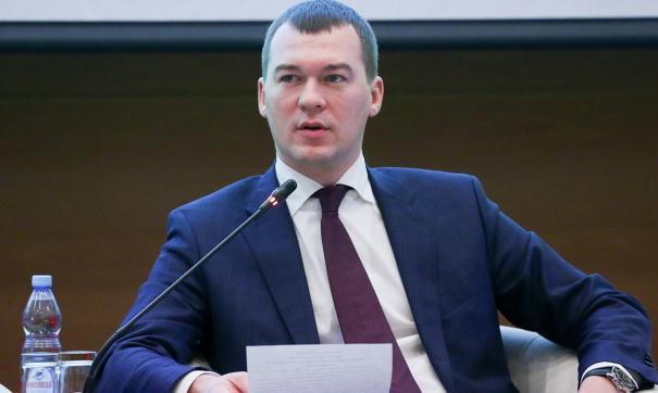 Дегтярев был представлен правительству Хабаровского края