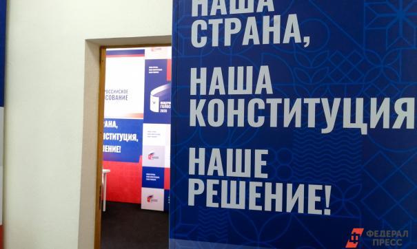В России началось обсуждение внесения изменений в «конституционную сотню»