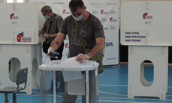 Голосование избирателей