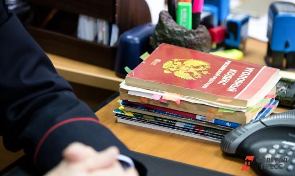 Уголовный кодекс на столе