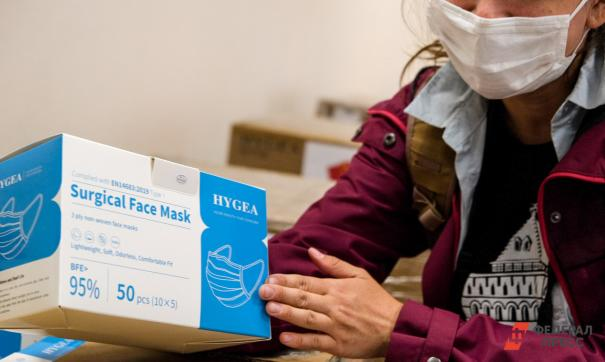 Продавая средства защиты, можно заработать полмиллиона рублей