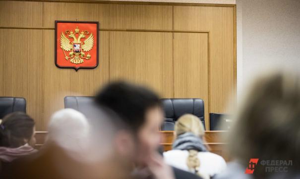 В суде мужчина признал свою вину
