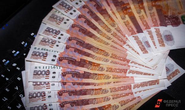 Зарплату в 300 тысяч готовы платить главному бухгалтеру