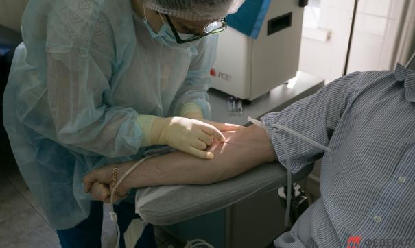 Заболеваемость ВИЧ на Южном Урале снизилась