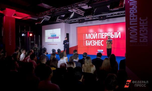 Предложение касается представителей МСБ, прибегавших к займам до 1 апреля нынешнего года на сумму до 11 млн рублей