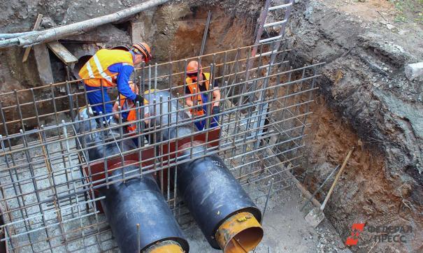 Предприятия направят инвестиции на строительство и модернизацию объектов коммунальной инфраструктуры