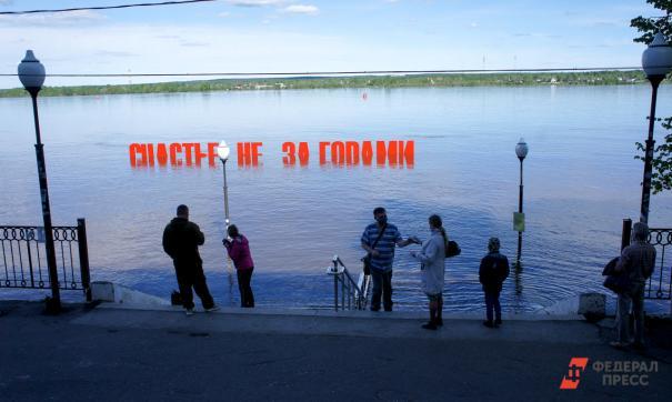 В Перми состоялось совещание по развитию предприятия «Искра»