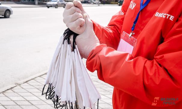 Волонтеры будут помогать больницам, пенсионерам и при устранении последствий ЧС