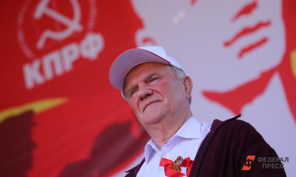 Краудфандинговый проект организовали по поручению Геннадия Зюганова