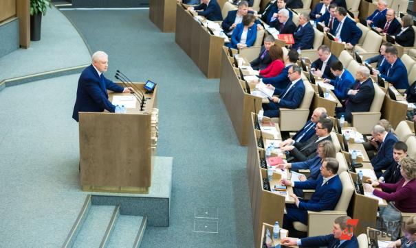 Эксперты о перспективах попадания «Справедливой России» в новый созыв Госдумы