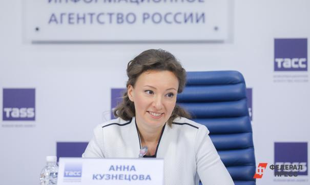 Детский омбудсмен объяснила причину роста числа разводов в России