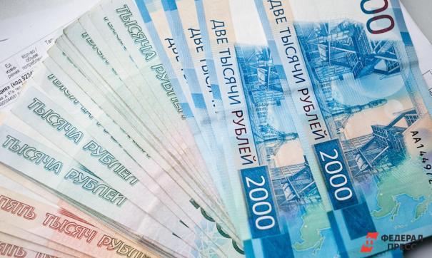Антикризисные меры из-за коронавируса стоили России 4 триллиона рублей