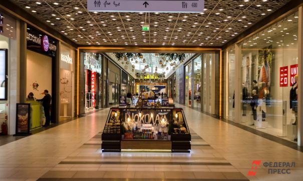 Неизвестные атаковали берлинский торговый центр