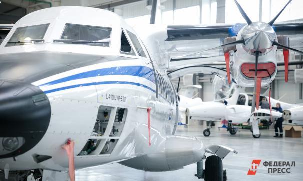 «Могут отказать двигатели». США потребовали проверить все Boeing 737