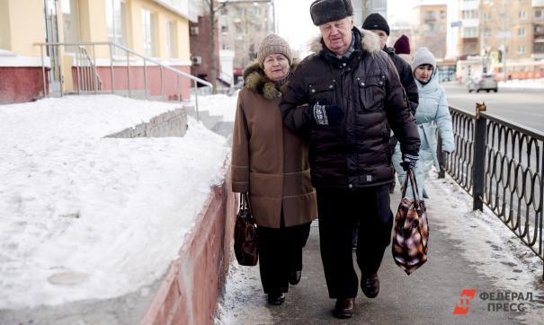 Пенсионеры не получат дополнительную надбавку за «советский стаж»