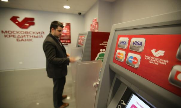 В Госдуме хотят запретить банкам блокировать счета клиентов без объяснения причин