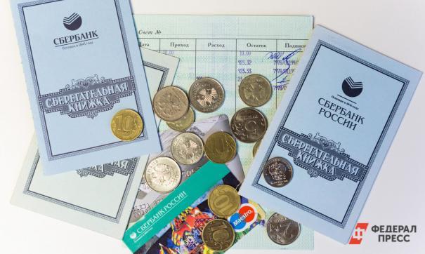 Банки предупредили россиян о новой схеме мошенничества