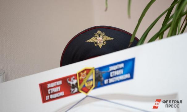В правительстве поддержали идею приравнять отчуждение российских территорий к экстремизму