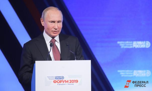 Путин заявил о развитии технологий для повышения доходов населения