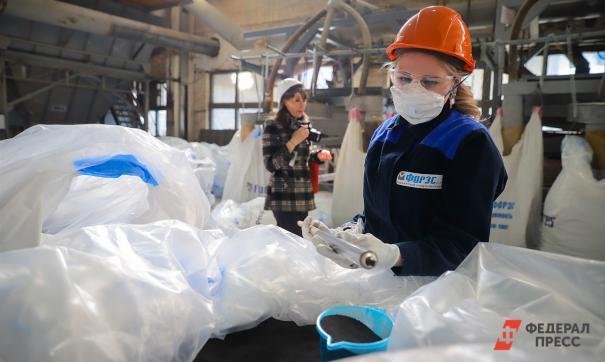 Жители Асбеста и Сухого Лога регулярно жалуются на выбросы отходов «ФОРЭС» в воздух
