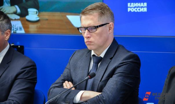 Министр здравоохранения Мурашко приедет с визитом в Свердловскую область