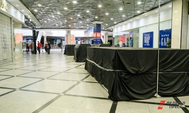 С 1 августа в Свердловской области откроются торговые центры