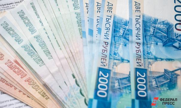 За три месяца госдолг Свердловской области вырос на 10 млрд