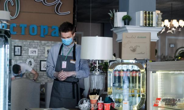 Свердловская область может лишиться четверти малого бизнеса к концу года