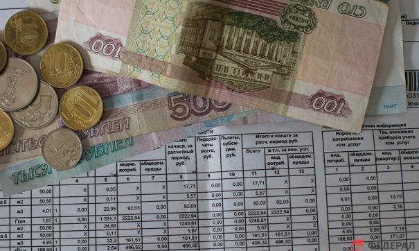 «Люди выберут услуги по платежеспособности». Экономист о росте цен на ЖКХ с 1 августа