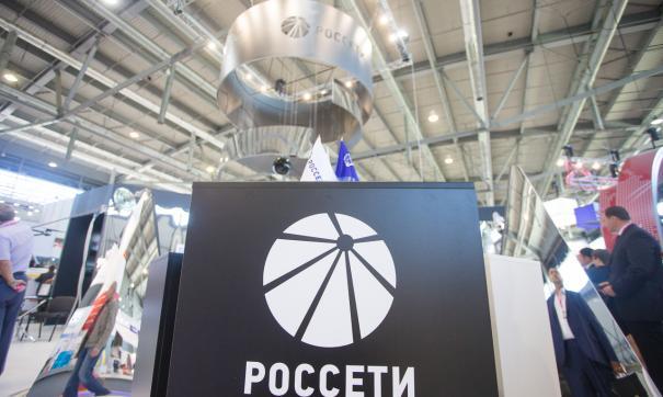 Россети подписали соглашение о развитии возобновляемых источников энергии
