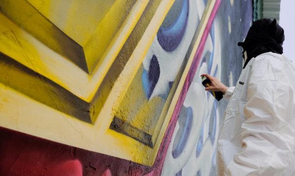 В Екатеринбурге стартовал пятый фестиваль уличного искусства