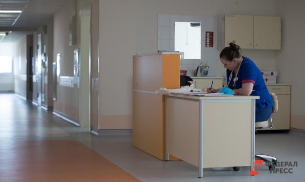 На Среднем Урале санитара наказали за хамство пациенту с переломом