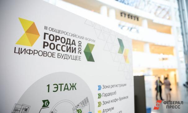 В ноябре Екатеринбург на пару дней станет центром притяжения глав регионов