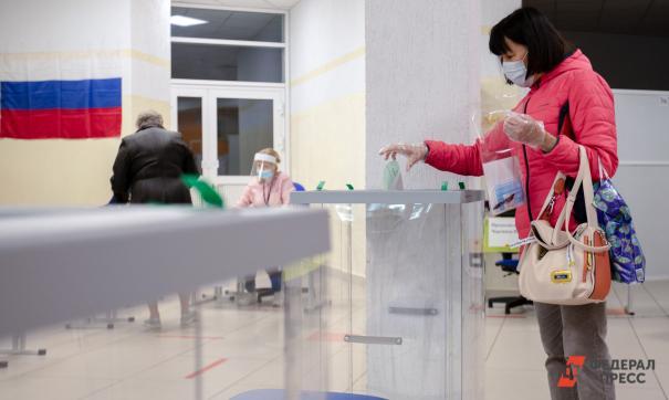 Голосование РФ