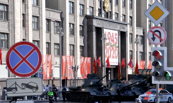 В последние месяцы на российском политическом поле обозначились новые партии