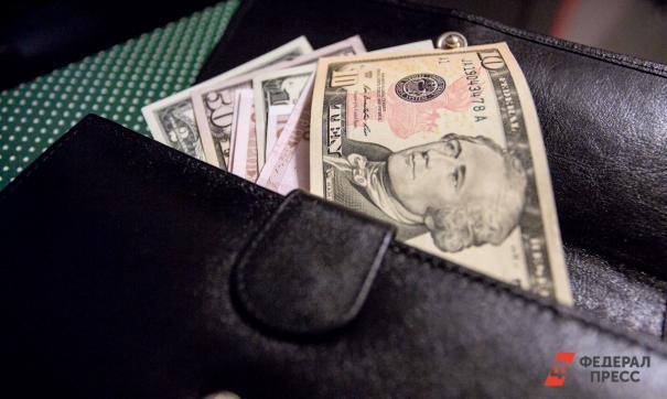 Угроза изъятия денег пугает россиян