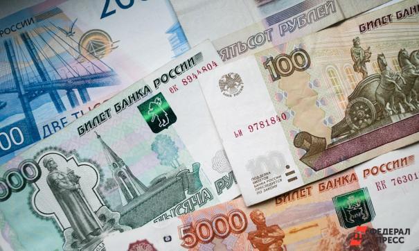 Российская валюта ослабела