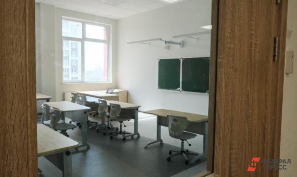 В российских школах учебный год начнется, как и обычно, с 1 сентября