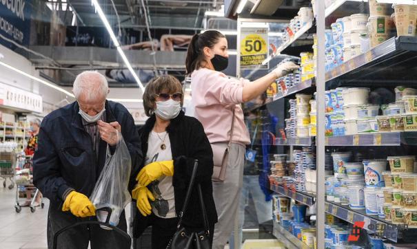Сокращение запасов продовольствия в магазинах может вернуть нас в советские времена
