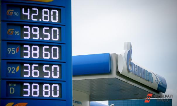 Россия среди стран Европы заняла 20-е место по доступности бензина