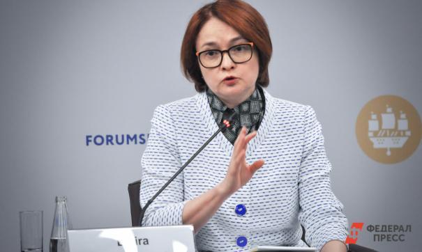 ЦБ РФ возможно снизит ключевую ставку