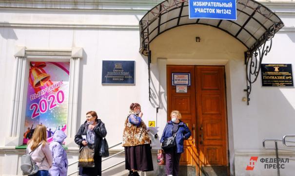 В России проходит день голосования