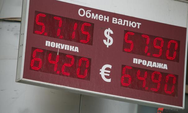 Рубль расти пока не собирается