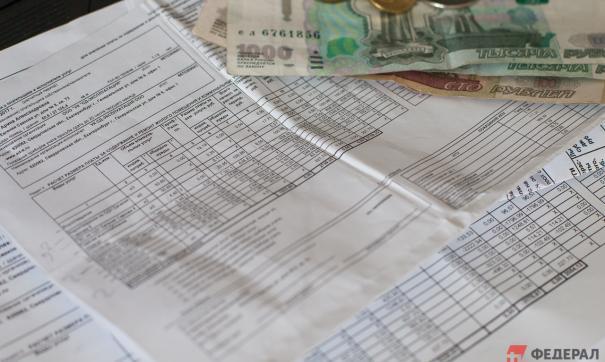 Начисление долгов за услуги ЖКХ хотят вернуть уже с сентября